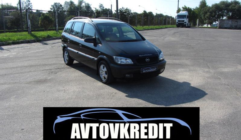 Авто в кредит симферополь